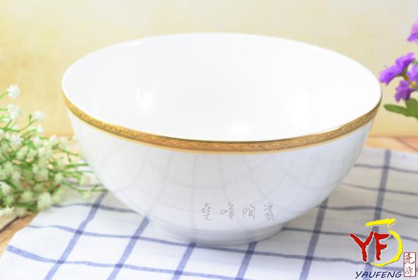 ★餐桌系列 骨瓷 金碧輝煌 金邊 9吋碗公 碗缽 大湯碗 | 歐洲貴族御用餐具 現貨限量發售