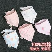 全館83折 嬰兒三角巾純棉防水圍嘴新生兒童圍兜超柔寶寶口水巾男童女孩圍巾