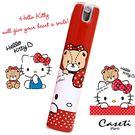 【Hello Kitty X Caseti】熊熊復古紅 香水分裝瓶 旅行香水攜帶瓶