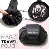 韓國ins網紅懶人化妝包大容量抽繩收納包品袋旅行便攜簡約洗漱包 卡布奇諾