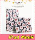 【萌萌噠】iPad Mini 4  彩繪多折保護套 側翻皮套 卡通塗鴉 三折支架 超薄簡約 平板套