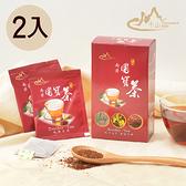 【千山茶品】南非國寶茶 (10入) 袋茶包-2盒組 (南非 國寶茶 博士茶)