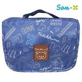 【SAS】日本限定 SAN-X 拉拉熊 繪圖風版 掛勾式 收納包 / 旅行包 / 化妝包