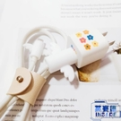 蘋果x手機傳輸線保護套iphone充電器纏繞繩耳機收納貼紙【英賽德3C數碼館】