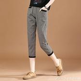 棉麻褲哈倫褲女七分褲夏秋新款寬鬆大碼九分褲高腰顯瘦休閒格子褲子 快速出貨