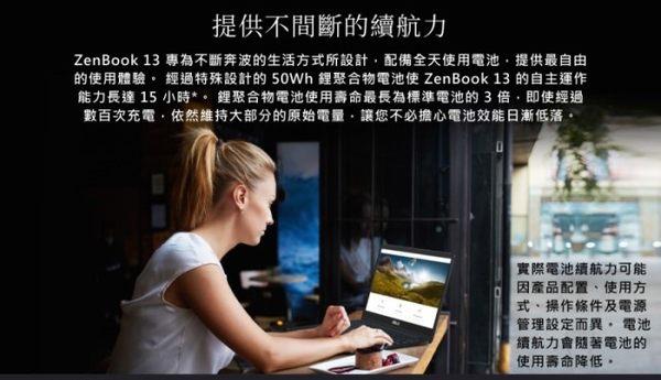 ASUS UX331UAL-0061D8550U ◤0利率◢13.3吋FHD超輕薄ZenBook (i7-8550U/8G/512G SSD/W10) 玫瑰金