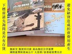二手書博民逛書店海上力量·由海制陸:美國海軍陸戰隊作戰全史三個世紀的輝煌罕見1+
