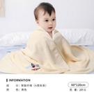 兒童浴巾 兒童 寶寶柔軟吸水非純棉紗布洗澡毛巾蓋毯【快速出貨八折鉅惠】