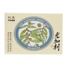 阿原肥皂-天然手工肥皂-尤加利皂 115g