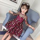 【雙十二】狂歡女童連身裙春裝2018新款中大童韓版夏季小女孩裙子兒童洋氣公主裙   易貨居