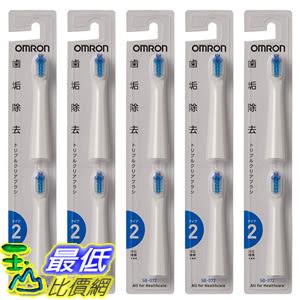 [6東京直購] OMRON SB-072-5P (HT-B307 B305 B306 適用) 音波式電動牙刷 替換刷頭 5件(10個)