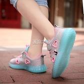 運動鞋 女童鞋新款透氣網面運動鞋中大童小孩椰子兒童鞋 快速出貨