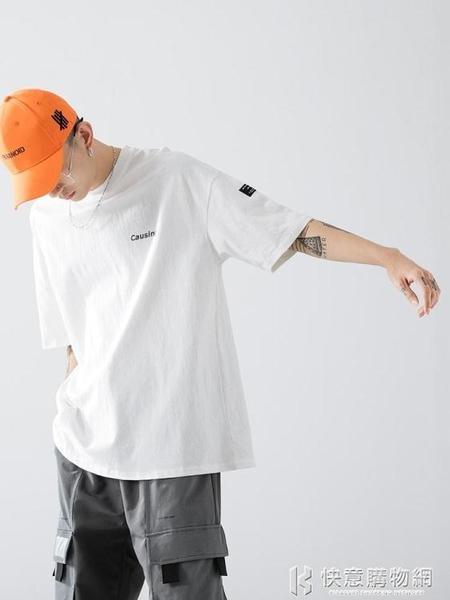 夏季insT恤男生寬鬆日系純棉五分情侶短袖男韓版潮流半袖體恤 快意購物網
