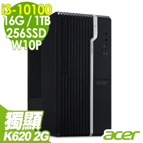 【現貨】ACER VS2670G 商用美編電腦 i3-10100/K620 2G/16G/256SSD+1TB/W10P/Veriton S/三年保固