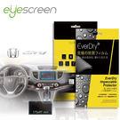 TWMSP★按讚送好禮★EyeScreen Honda CR-V  EverDry PET 車上導航螢幕保護貼(無保固)