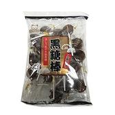 志烜黑糖棒300g 【愛買】