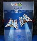 【西高地水族坊】AZOO 彩蝶燈(藍色)(LED雙燈)