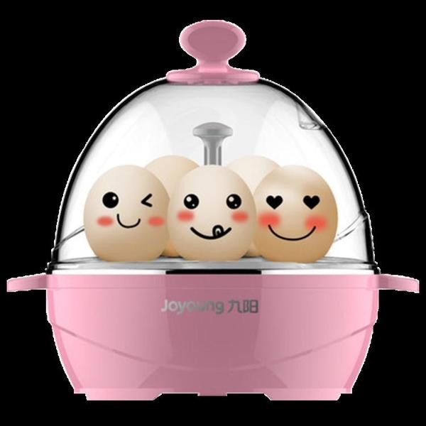 煮蛋器 九陽煮蛋器迷你小型家用多功能單個一枚蒸蛋器神器早餐機宿舍5W05 風馳