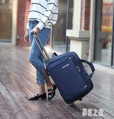 旅行包女手提拉桿包男大容量行李包防水折疊登機包潮新韓版旅游包 DR13206【彩虹之家】