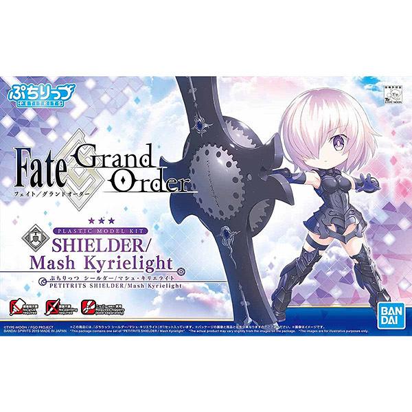 【BANDAI】組裝模型 PETITRITS Fate Grand Order FGO 盾兵 SHIELDER  瑪修 基利艾拉特 01