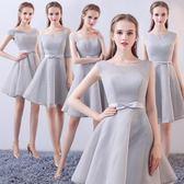 女禮服伴娘服新款灰色一字肩短款伴娘團姐妹裙時尚宴會小禮服女顯瘦【快速出貨八折搶購】
