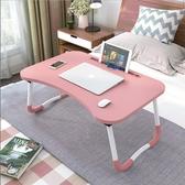 家用筆記本床上折疊電腦桌宿舍學生寫字桌戶外旅游迷你便攜小桌子