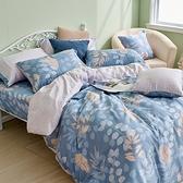 床包兩用被組 / 雙人特大【笙笙悠林】含兩件枕套 100%天絲 戀家小舖台灣製AAU515