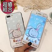 蘋果 iPHONE8 Plus iPHONE7 Plus 手機殼 彩繪 買殼送膜 鋼化膜 保護貼 可愛 手機殼  超值組合 AP5