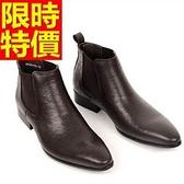 短筒機車靴-真皮革鴕鳥紋休閒男牛仔靴2色65h15[巴黎精品]