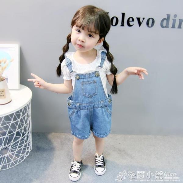 寶寶夏裝女童薄牛仔吊帶褲夏季連身褲子可開襠嬰幼兒童男小童短褲 萬聖節鉅惠