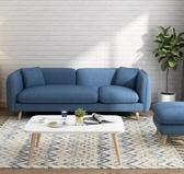 北歐布藝沙發小戶型現代簡約客廳雙三人店鋪可拆洗布沙發整裝組合  交換禮物