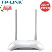 TP-LINK無線路由器TL-WR842N迷你家用穿墻王300M 城市科技DF