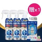 日本Etak怡待可 抗菌化噴霧α 250mlx3瓶+【贈】抗菌化濕巾10抽x1入