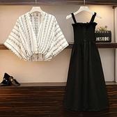 兩件式洋裝 胖mm兩件套小吊帶 開衫大碼女裙套裝2021年新款女顯瘦遮肉連衣裙 霓裳細軟