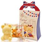 英國貝爾小熊香氛抗菌皂-英倫款 個別造型提盒包裝 適合婚禮小物/送客禮/贈品