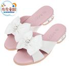 《布布童鞋》蝴蝶結公主白色兒童拖鞋(18~23公分) [ K1G068M ]