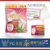 泰國 white 蘆薈膠毛孔粉刺凝膠面膜 30g 附面膜紙【PQ 美妝】
