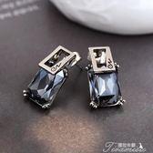 耳釘女 日韓氣質水晶幾何耳環時尚個性百搭簡約配飾925銀針耳飾品  提拉米蘇