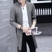 風衣秋季新款中長款風衣男青少年學生韓版修身針織開衫外套英倫披風潮YJ1259【宅男時代城】