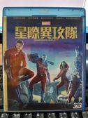 挖寶二手片-Q00-713-正版BD【星際異攻隊 3D+2D】-藍光電影