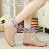 雨靴 雨鞋女士中短筒套鞋防滑水鞋水靴甜美膠鞋保暖「七色堇」