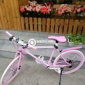 死飛自行車 24吋彩色雙碟剎實心胎單車 Cdsb13
