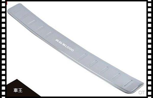 【車王小舖】本田 HONDA FIT 三代 3代 後踏板 後護板 防刮板 外後護板