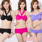二件式泳裝 黑/紫/玫紅 素面鋼圈兩件式泳裝M~XL比基尼泳衣溫泉SPA泡湯 仙仙小舖