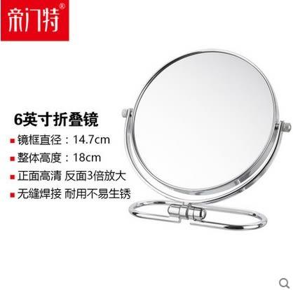 壁掛折疊便攜台式化妝鏡歐式圓形雙面高清梳妝鏡子【6寸亮銀色】