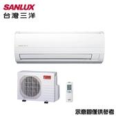 【SANLUX 三洋】5-7坪變頻冷專分離式冷氣SAC-36V7/SAE-36V7