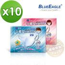【醫碩科技】 藍鷹牌NP-3DES*10台製兒童立體型防塵口罩 6~10歲 一體成型款 (藍/粉) 50入*10盒 免運