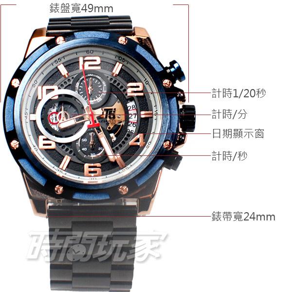 T5 sports time 限量版 精裝盒 三眼大錶徑 個性 潮男 套錶 快拆錶帶 贈錶帶 皮帶 不銹鋼 H3706G2