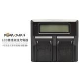 樂華 ROWA 雙槽高速充電器 FOR SONY FZ100 NP-FZ100 ILCE-9 A7RIII a7r3 A9 7RM3 a7m3 7m3