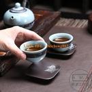 【6片裝】日式家用黑檀木組合套裝配件杯墊茶具隔熱墊子杯托【輕派工作室】